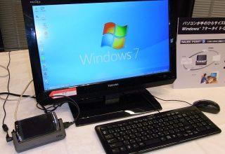 Windows 7 është sistemi operativ më i prekur nga malueri famëkeq WannaCry