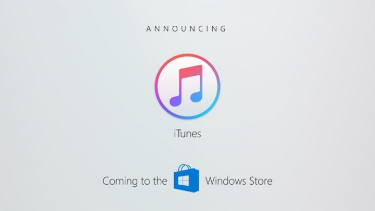 Apple iTunes po vjen si aplikacion universal në Windows Store