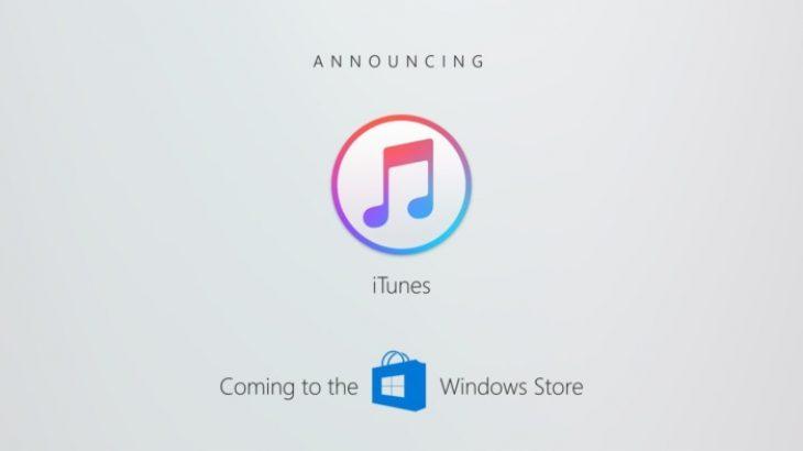 Apple iTunes po vjen si aplikacion universal në Windows Store