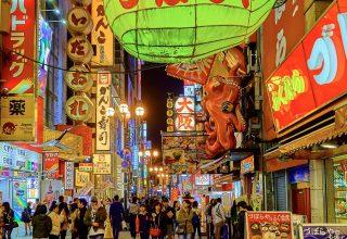 Duolingo u ndihmon të mësoni gjuhën Japoneze