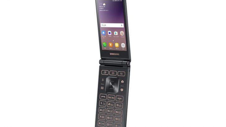 Samsung prezanton telefonin e dytë me kapakë me palosje