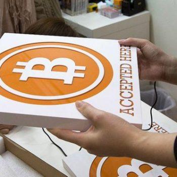 Bitcoin përsëri vlera rekord prej 2,848 dollarësh