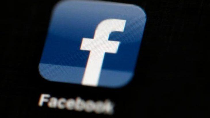 Rrjeti social Facebook kthen vëmendjen drejt grupeve dhe komuniteteve online