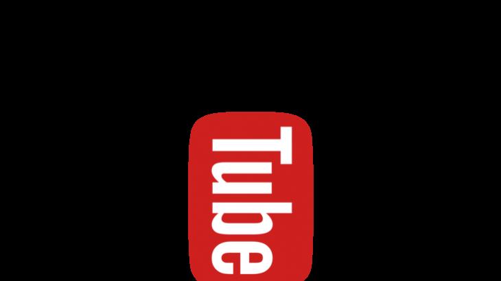 Aplikacioni Youtube do të adaptohet me formate dhe madhësi të ndryshme videosh
