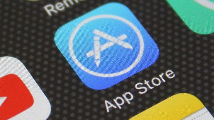 Apple iOS 11 do të ketë një aplikacion të dedikuar për menaxhimin e të dhënave