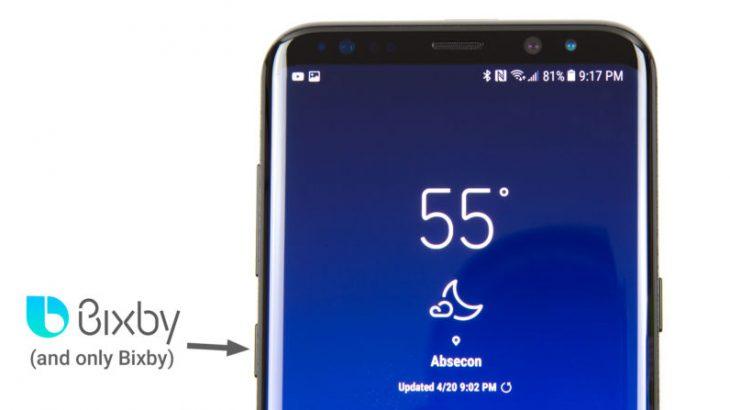 Shtyhet në fund të Qershorit debutimi i asistentit virtual Samsung Bixby