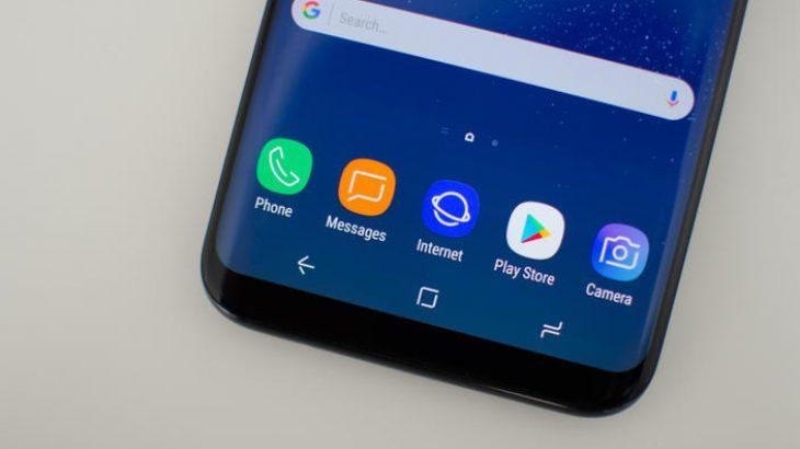 Shfletuesi i Samsung funksionon me të gjitha pajisjet Android