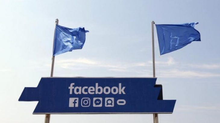 1/4 e popullsisë së botës përdor rrjetin social Facebook