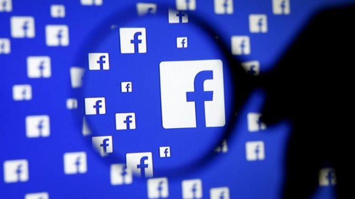 Facebook do të jetë armiku i terroristëve
