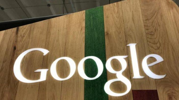 Të Marten Komisioni Evropian bën publike gjobën marramendëse ndaj Google: Reuters
