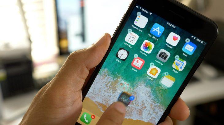Apple publikon betan e dytë të iOS 11 për zhvilluesit, beta publike në fund të muajit