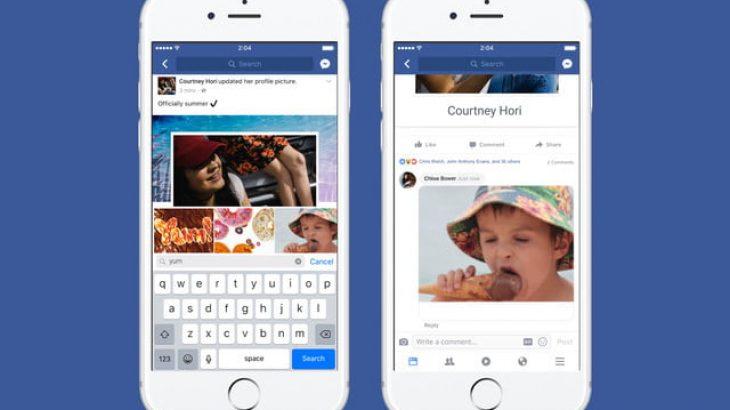 Facebook publikon një buton GIF për komentet