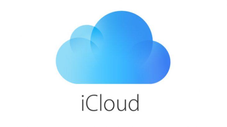 Apple dyfishon kapacitetin e planit tarifor 10 dollarësh të iCloud në 2TB