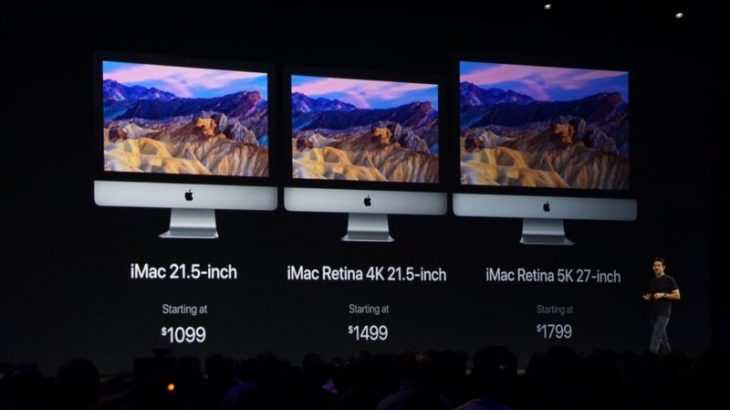Apple përditëson me procesorët Kaby Lake linjën e kompjuterave iMac