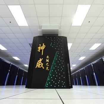 10 Super Kompjuterat më të fuqishëm në planet