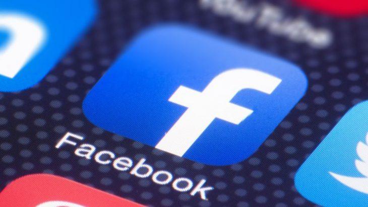 Facebook do të mbrojë foton tuaj të profilit nga abuzimet