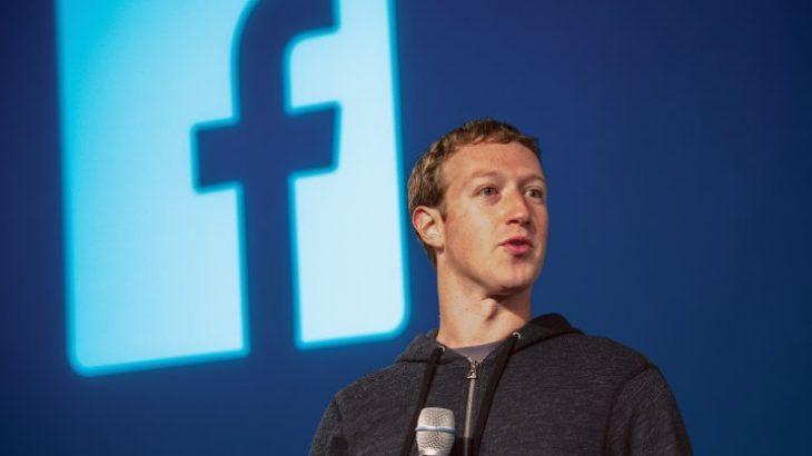 Rrugëtimi i Facebook drejt 2 miliard përdoruesve