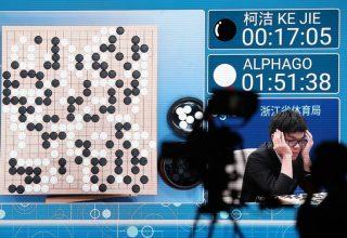 Kina kërkon të jetë lider global në inteligjencën artificiale