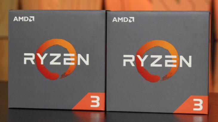 Procesorët AMD Ryzen 3 në shitje duke filluar nga 109 dollar