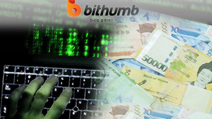 Si ndodhi hakimi i bursës Koreane të monedhës virtuale Bithumb