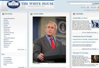 Ky uebsajt ju tregon sesi ngjanin sajtet 10 vite më parë
