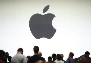 Qualcomm akuzon Apple për shkelje të gjashtë patentave me pajisjet iPhone dhe iPad