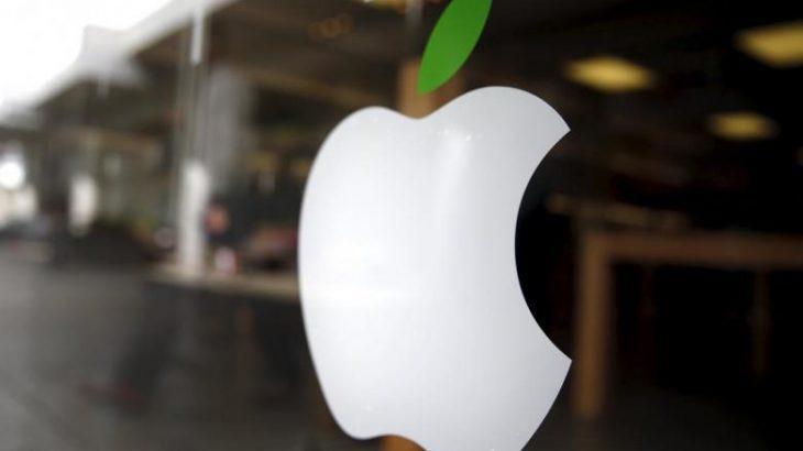 Apple duhet të paguajë 506 milion dollar një universiteti për shkelje patente