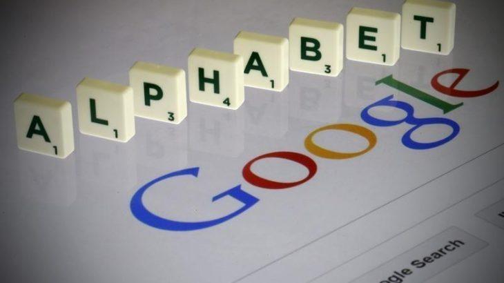 Google raporton të ardhura rekord pavarësisht gjobës së Komisionit Evropian