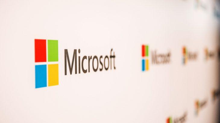 Rriten çmimet e Microsoft Office 2019 me 10%