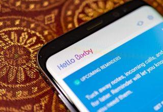 Samsung aktivizon zyrtarisht asistentin virtual Bixby