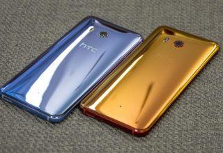 HTC lançoi një model 128GB të flagshipit U11