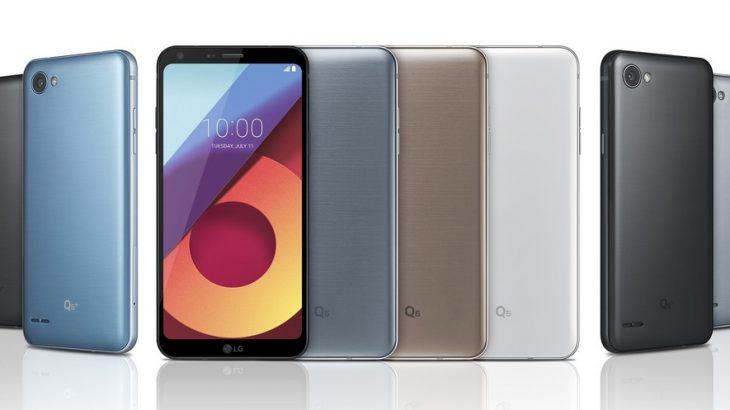 """LG prezantoi versionin """"Mini"""" të G6-ës e cila na rezulton një familje telefonësh"""