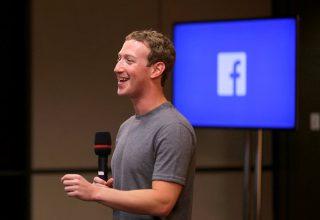 Facebook fillon në Tetor testimin e lajmeve me pagesë
