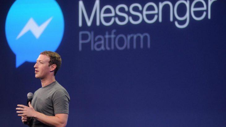 Shumë shpejt të gjithë do të jenë  në gjendje të tërheqin mesazhet e dërguara  në Facebook