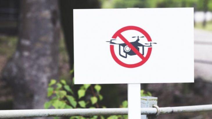 Ushtria Amerikane merr lejen për rrëzimin dronëve komercialë