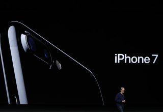 Apple prezanton tre iPhone më 12 Shtator raporton Wall Street Journal