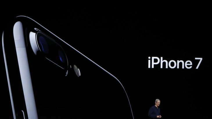 Apple prezanton tre iPhone më 12 Shtator raporton Wall Street Journal