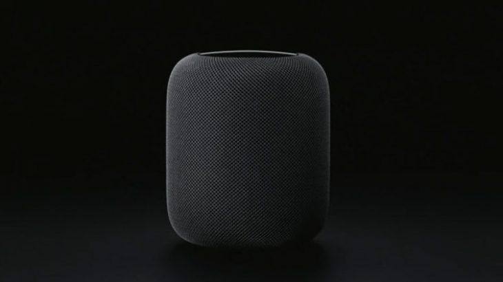 Samsung konfirmon një altoparlant Bixby