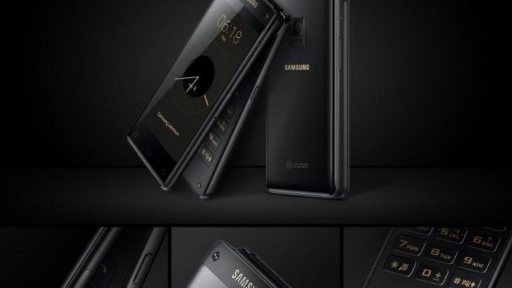 Samsung prezantoi Leader 8, telefonin premium me kapakë