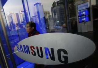 Samsung dhe Foxconn në mbështetje të një teknologjie për transferimin e të dhënave pa kabllo dhe Wi-Fi