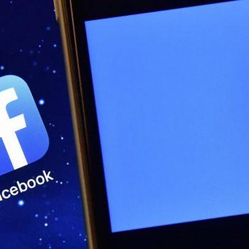 Bien Facebook dhe Instagram, përdoruesit raportojnë probleme