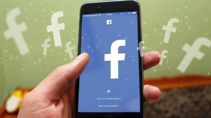Kurseni pakon e internetit me këtë opsion të aplikacionit Facebook