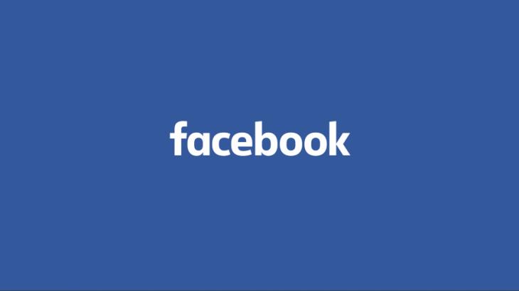 Facebook duke zhvilluar një pajisje për video thirrje dhe altoparlant inteligjent