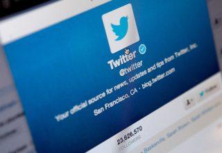 Twitter shfaq cicërimat në tematika në tabin Explore