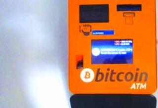 Bitcoin shënon tjetër rekord prej 3,402 dollarësh