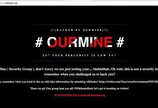 "Grupi i hakerave OurMine ""hakon"" Wikileaks"
