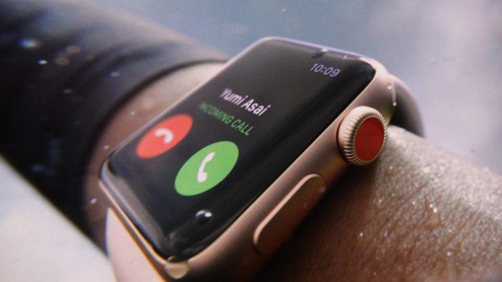 Apple Watch 3 me valë celulare zëvendëson kartën SIM plastike me një dixhitale