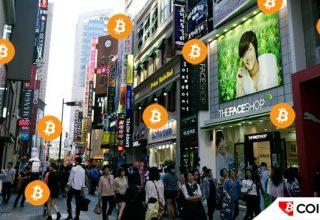 Koreja e Jugut bllokon Intial Coin Offerings, kërcënon me penalitete