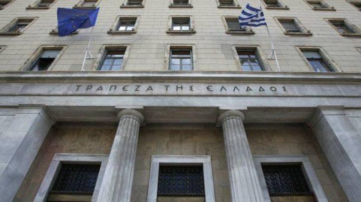Banka Qendrore e Greqisë rrëzon pretendimet se janë hakuar nga Anonymous