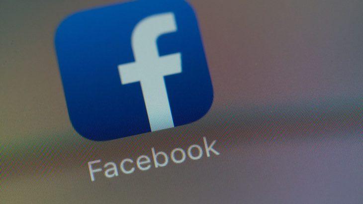 Shqipëria dhe Serbia shënjestër e disa llogarive të Facebook